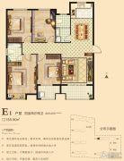 海悦名门4室2厅2卫158平方米户型图