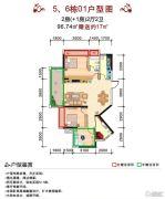 竣业鹏城里3室2厅2卫96平方米户型图