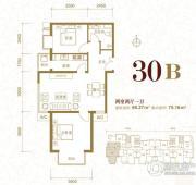 北京新天地2室2厅1卫98平方米户型图