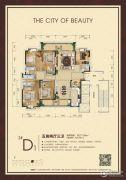 万豪丽城5室2厅3卫277平方米户型图