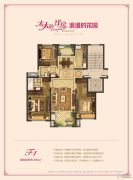 御香园3室2厅2卫106平方米户型图