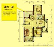 中亚香郡3室2厅1卫116平方米户型图