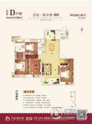 常德万达广场4室2厅2卫188平方米户型图