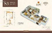 嘉和城2室2厅1卫65平方米户型图