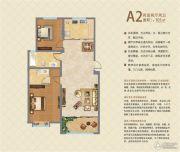 映象西班牙2室2厅2卫105平方米户型图