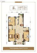 海富臻园3室1厅2卫0平方米户型图