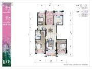 艺墅家4室3厅2卫141平方米户型图