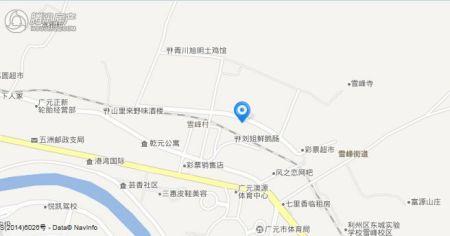 卓新・欧锦城