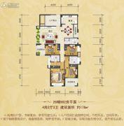 中海华府4室2厅2卫178平方米户型图