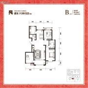 建发兴洲花园3室2厅2卫139平方米户型图