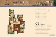 信华城4室2厅2卫179平方米户型图