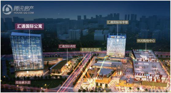 锦城汇通广场效果图