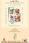 九鼎・城央观邸3室2厅2卫139平方米户型图