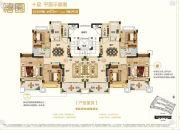 恒大御湖湾3室2厅1卫113平方米户型图