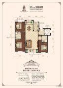 香槟小镇3室2厅2卫124平方米户型图