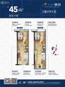 碧桂园星荟3室2厅2卫0平方米户型图