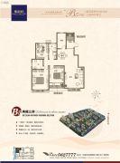 英地泰和院3室2厅2卫135平方米户型图