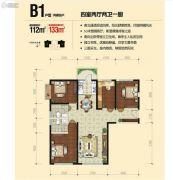 泛亚城邦4室2厅3卫112平方米户型图