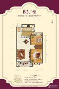 莱钢・凯旋公馆2室2厅1卫94平方米户型图
