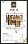 锦发君城4室2厅3卫143平方米户型图