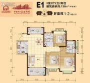 罗源湾滨海新城3室2厅2卫136平方米户型图