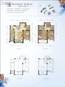 华宇温莎小镇3室2厅3卫88--103平方米户型图