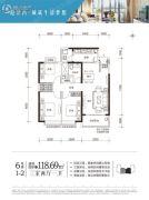 太原恒大城3室2厅1卫118平方米户型图