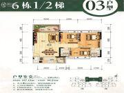 云尚四季3室2厅2卫107平方米户型图
