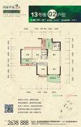 万豪世家2期3室2厅1卫95--96平方米户型图