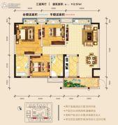 宇华荣城3室2厅2卫112平方米户型图
