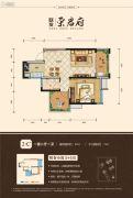 联发荣君府1室0厅1卫57平方米户型图