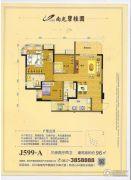 南充碧桂园3室2厅2卫96平方米户型图