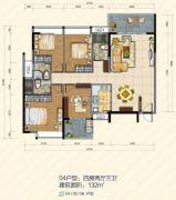大悦花园4室2厅3卫132平方米户型图