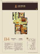 万晟・凤凰美地3室2厅2卫132平方米户型图