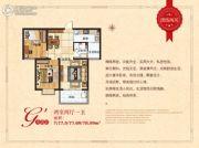 德瑞・太阳公元2室2厅1卫77--78平方米户型图