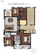滨江保利・翡翠海岸4室2厅2卫133平方米户型图