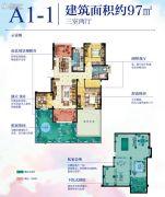水清木华二期3室2厅1卫97平方米户型图