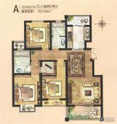 开祥天下城3室2厅2卫128平方米户型图