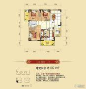 雅云尚城3室2厅1卫107平方米户型图