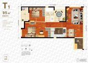 万科汉口传奇唐樾2室2厅1卫95平方米户型图