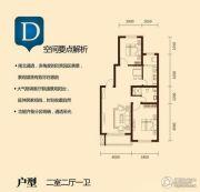 金色河畔2室2厅1卫90平方米户型图