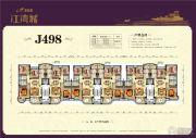 碧桂园・江湾城3室2厅2卫116--130平方米户型图