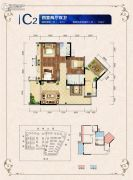 邦泰・国际社区(北区)4室2厅2卫97平方米户型图