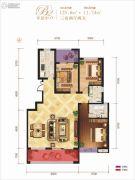 龙记玖玺3室2厅2卫125平方米户型图