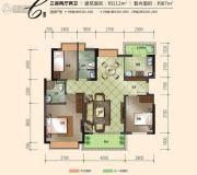 三正瑞士公馆3室2厅2卫0平方米户型图