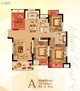 宝格丽公馆4室2厅2卫128--140平方米户型图