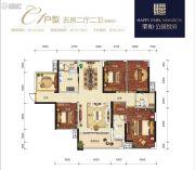 荣和公园悦府5室2厅2卫143平方米户型图