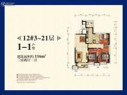 恒大御景湾3室2厅1卫116平方米户型图