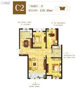 东方星城3室2厅1卫119平方米户型图