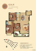 家和美林湖3室2厅2卫140平方米户型图